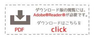 400adb-download