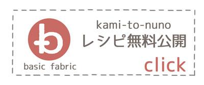 400bc-recipe-free