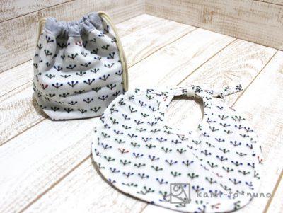 エプロン&巾着袋(小)、木の実柄