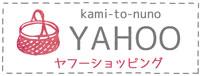 yahoo200-2